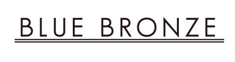 BlueBronze(ブルーブロンズ)オンラインストア